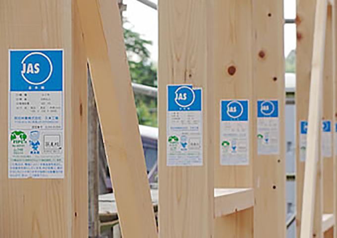 堅牢な家を築き上げる「匠 乾太郎」の木材