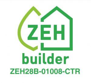 ZEHの実績報告を提出しました